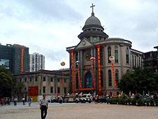 【文件】教廷處罰汕頭黃炳章神父,表揚忠貞主教 thumbnail