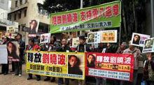 香港:基督徒團體促釋放大陸異見作家