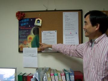 印尼:天主教和伊斯蘭教徒參與生活體驗