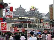 中國:深圳教會竭力應對移民城市的挑戰