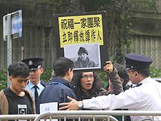 中國:教友在農曆新年為維權人士祈禱