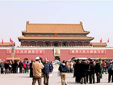中國:宗教局長春節強調宗教為經濟服務
