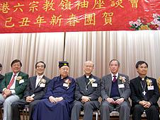 香港:宗教領袖新春賀詞籲加強道德教育
