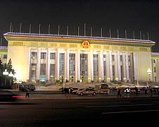 中國:愛國會領袖否認下月召開代表大會 thumbnail