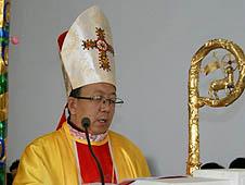 中國:巴盟教區杜江主教公開就職 thumbnail
