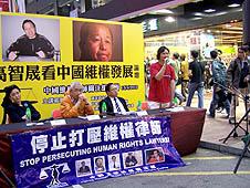 中國:民間組織指中國人權狀況「惡化」