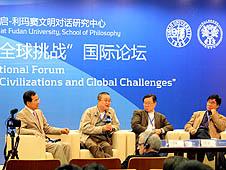 中國:上海復旦大學創立「利徐學社」 thumbnail