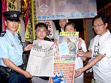 香港教會勞工團體要求合理的最低工資
