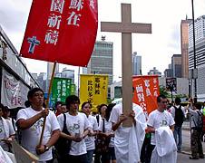 教會團體質疑香港政府打壓宗教活動