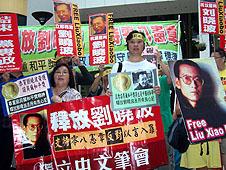 基督徒呼籲中國釋放諾貝爾獎得主劉曉波