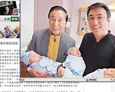 香港教區批評富豪代理孕母產子