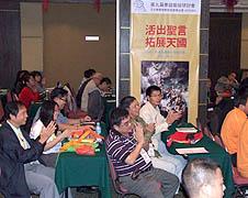 【特稿】中國教會團體關係緩和有助福傳