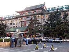 中國天主教代表會議在北京揭幕 thumbnail