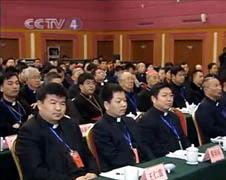 中國神職人員參加代表大會令教友困惑 thumbnail