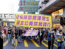 香港選舉委員會增加宗教界投票人席位