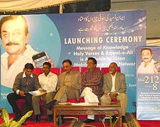 巴基斯坦首創通過手機傳送聖經信息