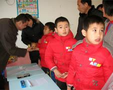 【特稿】陝西各界人士歲晚關愛聖心會智障兒童