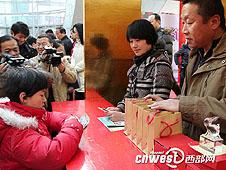陝西天主教徒自發參與社會公益活動