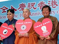 【文件】香港宗教領袖關注貧富差距擴大