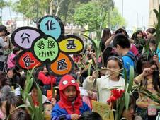 香港教會團體不滿預算案忽略基層困境
