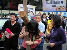 【特稿】從台灣女大學生街頭公拜苦路背十字架談起