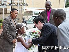 非洲教會領袖呼籲中國官員善待基督徒