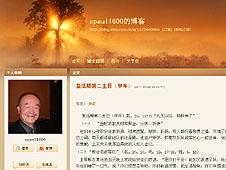 博客文化在華人地區普及程度不遜國外