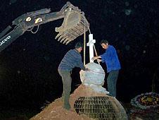 洛陽教區李宏業主教的墓碑被拆掉 thumbnail