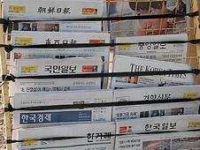 監察組織年報指韓國新聞自由下降