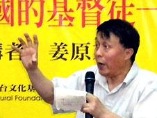 【特稿】中國最大秘密:基督宗教在基層快速發展