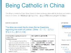 【文件】萬民福音部闡釋樂山非法祝聖主教事件聲明