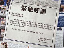 汕頭祝聖禮前夕,香港主教呼籲信眾關注 thumbnail