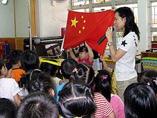 香港教區指新國民教育課程是倒退