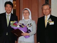 韓國教會危機處理中心獲政府嘉獎