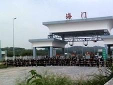 粵東地區爆發新一輪抗議衝突