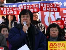 韓國四教區聯手成立反核陣線