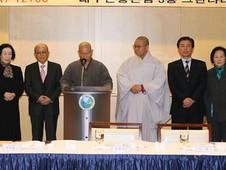韓國六宗教聯手抗衡校園欺凌行為