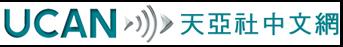 UCAN China