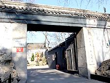公開教會主教在北京參加政府培訓班 thumbnail