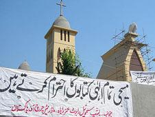 巴基斯坦教會譴責焚燒《古蘭經》事件