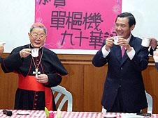 教會領袖冀馬英九連任促進兩岸教會發展