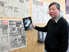 支聯會籌辦六四紀念館,籲市民捐出文物