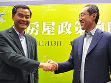 香港基督徒聯署對特首選舉醜聞表憂憤