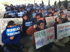 韓國新聞工作者罷工規模增大