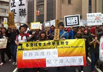 團體遊行反對中聯辦插手香港事務 thumbnail