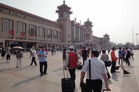 一個牽動世界的國家,中國北京初體驗