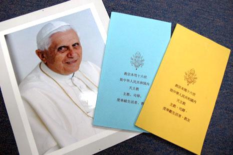 【評論】教宗牧函在起著潛移默化的作用