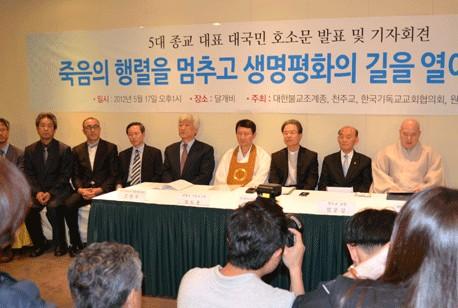 韓國宗教領袖呼籲社會協助終止自殺潮