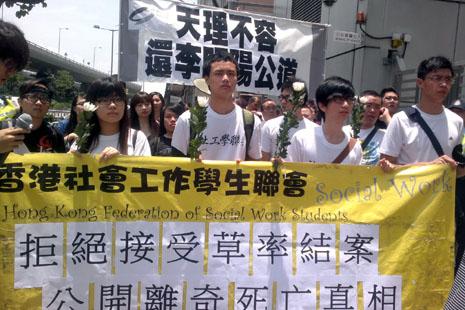 湖南民運領袖離奇死亡,團體籲查真相