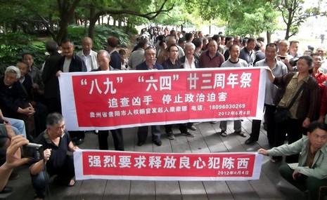 【特稿】貴州市民公開悼念「六四事件」祇是特例